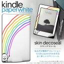 Kindlepw 009233