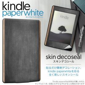 kindle paperwhite キンドル ペーパーホワイト タブレット 電子書籍 専用スキンシール 裏表2枚セット カバー ケース 保護 フィルム ステッカー デコ アクセサリー具 デザイン 009613 黒板 シンプル
