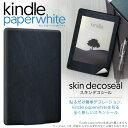 Kindlepw 009786