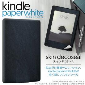 kindle paperwhite キンドル ペーパーホワイト タブレット 電子書籍 専用スキンシール 裏表2枚セット カバー ケース 保護 フィルム ステッカー デコ アクセサリー具 デザイン 009786 黒板 シンプル