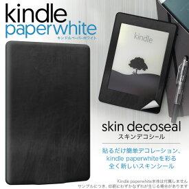 kindle paperwhite キンドル ペーパーホワイト タブレット 電子書籍 専用スキンシール 裏表2枚セット カバー ケース 保護 フィルム ステッカー デコ アクセサリー具 デザイン 009906 黒板 シンプル