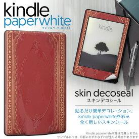 kindle paperwhite キンドル ペーパーホワイト タブレット 電子書籍 専用スキンシール 裏表2枚セット カバー ケース 保護 フィルム ステッカー デコ アクセサリー具 デザイン 010280 レトロ 赤 模様
