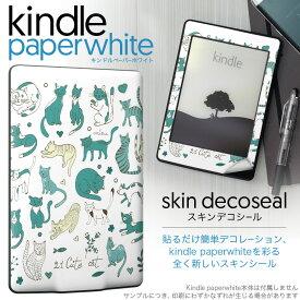 kindle paperwhite キンドル ペーパーホワイト タブレット 電子書籍 専用スキンシール 裏表2枚セット カバー ケース 保護 フィルム ステッカー デコ アクセサリー具 デザイン 010399 動物 猫 緑