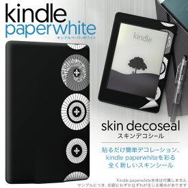 kindle paperwhite キンドル ペーパーホワイト タブレット 電子書籍 専用スキンシール 裏表2枚セット カバー ケース 保護 フィルム ステッカー デコ アクセサリー具 デザイン 010444 和風 和柄 傘