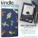 Kindlepw 010454