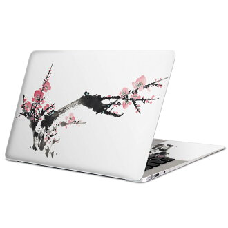 Skin seal Mac book 13inch 15inch 13 inches 15 inches Mac Book Pro Air Retina Surface4 surface notebook note PC cover case film sticker accessories protection # genre name #009340 Japanese style sum pattern flower # image number for exclusive use of MacBo