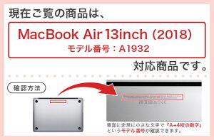 キーボード用スキンシールMacBookAir13inch2018専用キートップステッカーA1932Appleマックブックエアノートパソコンアクセサリー保護008743チップトランプカジノ