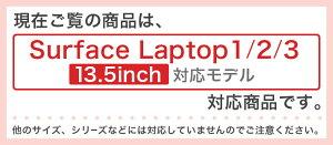 SurfaceLaptopラップトップ専用スキンシールMicrosoftサーフェスサーフィスノートブックノートパソコンカバーケースフィルムステッカーアクセサリー保護008743チップトランプカジノ