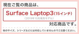 Surface Laptop 3 15inch 15インチ ラップトップ 専用スキンシール Microsoft サーフェス サーフィス ノートブック ノートパソコン カバー ケース フィルム ステッカー アクセサリー 保護   008743 チップ トランプ カジノ