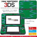 New3ds 003731
