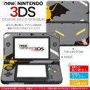 New3ds_003739