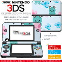 New3ds_004307