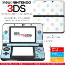 New3ds_004937