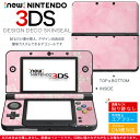 New3ds 005211