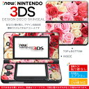 New3ds_005272