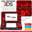 New3ds_005527