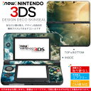 New3ds_005977