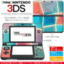 New3ds_007393