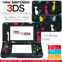 New3ds 007749