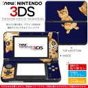 New3ds 008815