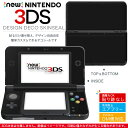 New3ds_009016