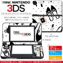 New3ds_010179