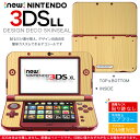New3dsll 000627