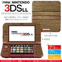 New3dsll 000634