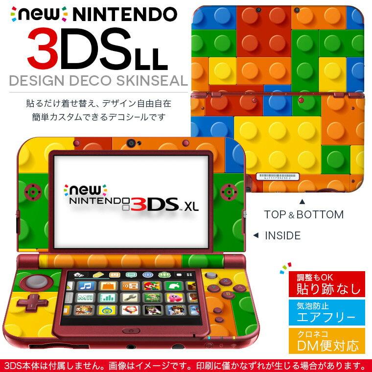 new nintendo ニンテンドー 3DS LL 専用 デザインスキンシール 裏表 全面セット カバー ケース 保護 フィルム ステッカー デコ アクセサリー 001168 ユニーク その他 ブロック カラフル