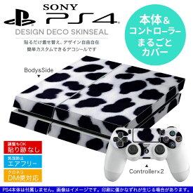 SONY PS4 プレイステーション専用 デザインスキンシール 裏表 全面セット カバー ケース 保護 フィルム ステッカー デコ アクセサリー 000197 アニマル 牛 牛柄 模様
