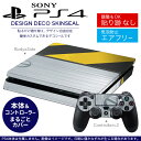 Ps4new_000353
