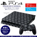 Ps4new 000358
