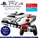 Ps4new_000484