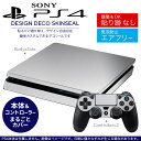 Ps4new_000549
