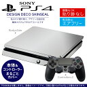 Ps4new 000559