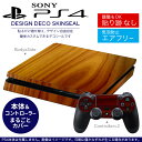 Ps4new 000608