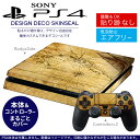 Ps4new_001026