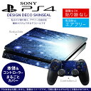 Ps4new_001263