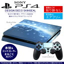 Ps4new 001516