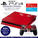 Ps4new 001520
