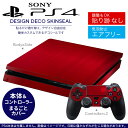Ps4new 001933