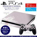 Ps4new 001982
