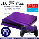 Ps4new_001988