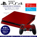 Ps4new 002040