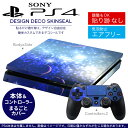 Ps4new_002208