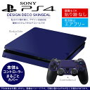 Ps4new 002215