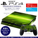 Ps4new_002238