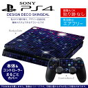 Ps4new_002251