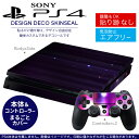 Ps4new_002252