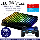Ps4new_002257